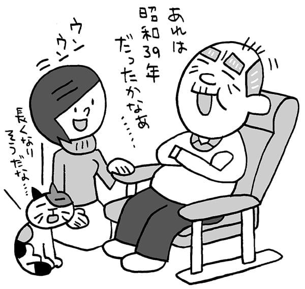 家族に弱音を吐けない父の話しを上手に聞き出すには?(イラスト/いぢちひろゆき)