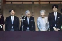池上彰氏 「女性天皇が誕生すること自体は伝統に反しない」