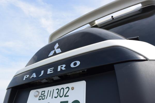 「パジェロ」ブランドは三菱らしさの象徴だ!