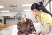 よりよい介護施設を見つけるために家族がやるべき3つのこと