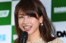 報道番組の人材難深刻なフジ、加藤綾子アナ投入で局面打開か