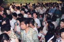 追悼・平成のスター 佐藤蛾次郎が語る渥美清さんの思い出