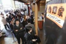 平成の事件簿 BSE問題で吉野家とすき家の明暗が分かれた日