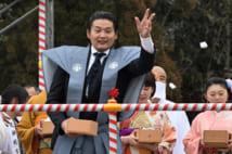 貴乃花、安藤サクラ、水谷千重子 人気者たちの豆まき姿
