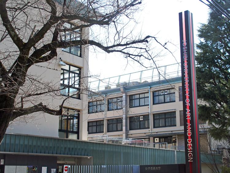 中学と同じ敷地内には女子美術大学の杉並キャンパスも