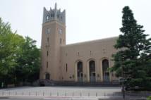 3年間で3749人も志願者を減らした早稲田大学