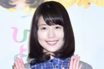 2017年の『ひよっこ』で大きく注目された有村架純