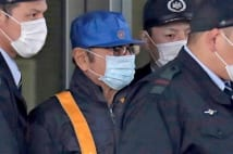 ゴーン被告保釈、勾留108日間 保証金10億円納付