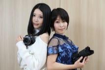 七菜乃&大塚咲 モデル兼写真家が「撮り合いっこ」で写真展