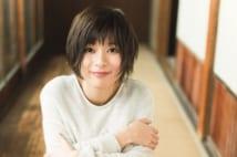 芳根京子が語る「バカ枠だけど天才」を演じる難しさ