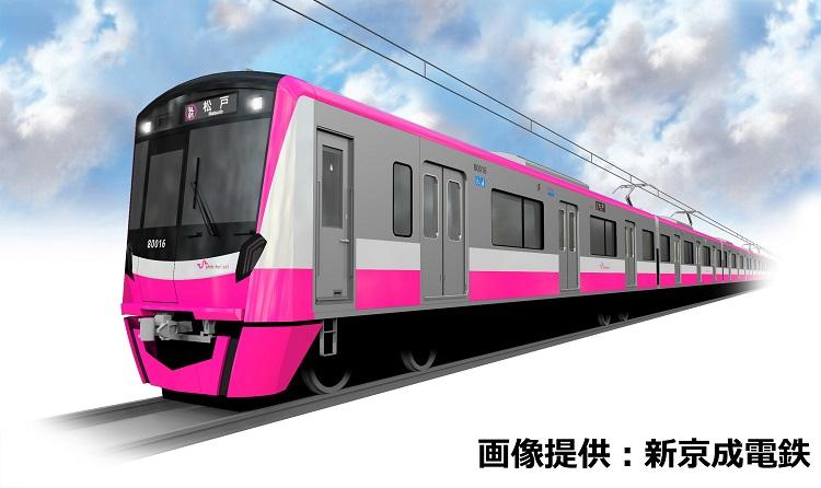 新京成電鉄が2019年冬に投入すると発表した80000形(イメージ画像)