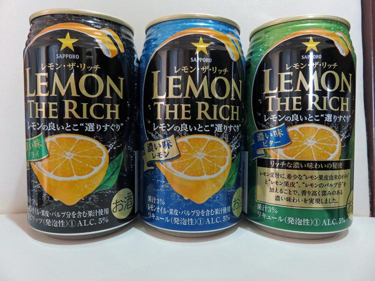 進化系サワーの需要を創出したい──と意気込むサッポロビールの新レモンサワー