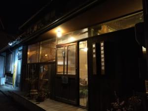 鳥取の住宅地にある古書店の「邯鄲堂」