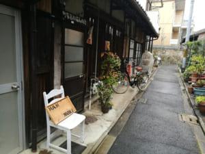 京都の路地裏にある「町家古本はんのき」