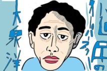 ドラマ『チャンネルはそのまま!』は水どうメンバー多数(イラスト/ヨシムラヒロム)