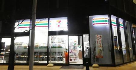 「本当に残念」「引退すべきだ」 AAA浦田容疑者逮捕で波紋