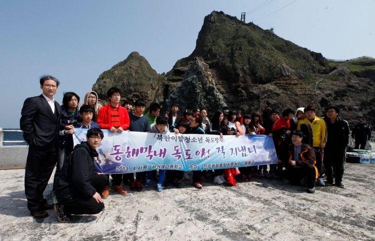 韓国が主張する「日本人が竹島のアシカ絶滅させた」は本当か|NEWS ...