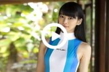 【動画】新人グラドル藤田いろは最初から攻めすぎてる動画