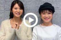 【動画】鈴木奈々、親友・東野佑美の初グラビア絶賛、興奮して凄い行動に