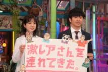 『激レアさんを連れてきた。』出演者の若林正恭と弘中綾香アナ
