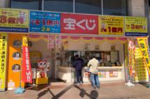 1等・前後賞合わせて5000万円が当たる「幸運のクーちゃんくじ」は、5月29日~6月11日まで発売