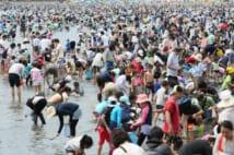 「10連休」への期待と不安が交錯中(写真は2018年のGWに人で賑わう潮干狩り会場。時事通信フォト)