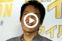 【動画】千原ジュニア3億円豪邸完成、せいじはビジネスから撤退……