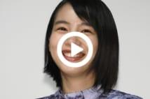 2016年から上映が続くアニメ映画「この世界の片隅に」の舞台あいさつに出席した女優・のんさん。本編制作時にカットされた場面などを追加し12月に公開される作品について「手応えを感じた」と話す=15日、東京都内