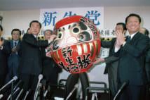 総選挙で新生党が大躍進(時事通信フォト)