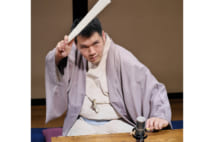 講談師・神田松之丞 35歳にしては老成した人生観の背景