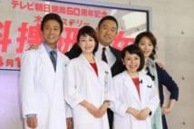 『科捜研の女』製作発表での主要キャストとゲストのメルヘン須長