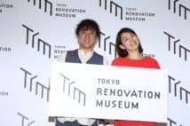 パナソニックの施設発表会に登場したムロツヨシと石田ゆり子