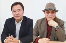 音楽プロデューサーの川瀬泰雄氏(右)と吉田格氏(左)