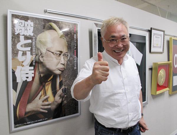 「令和はとても素敵な元号」と語る高須院長
