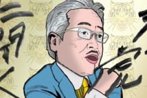 コメント全返しをするマネ虎社長・岩井良明氏