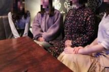 カラオケ1曲で1万円… 女子大生・OLが出会った「富豪パパ」の金銭感覚