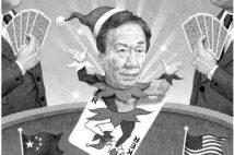 """""""台湾のトランプ""""は米中貿易戦争の救世主になれるか"""
