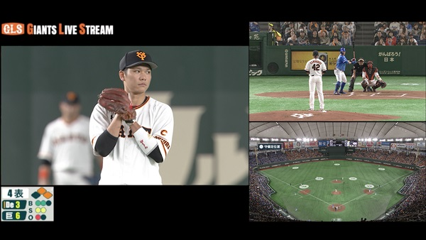 複数の映像を同時に見たり、切り替えたりできる(提供:Hulu)