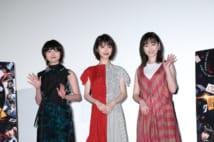 『映画 賭ケグルイ』舞台挨拶に登場した伊藤万理華、浜辺美波、福原遥