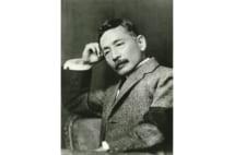 夏目漱石他、新旧紙幣の賢人の意外な性格は筆跡から分かる