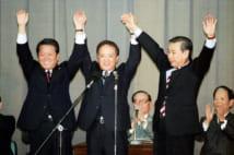 新進党両院議員総会で新党首に就任した小沢一郎氏(左端)を祝福する海部俊樹氏(中央)と羽田孜氏(時事通信フォト)