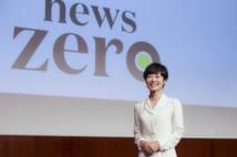 日本テレビのニュース番組「NEWS ZERO」の制作発表会見でポーズを取る同番組のキャスターを務める有働由美子さん=4日、東京都港区
