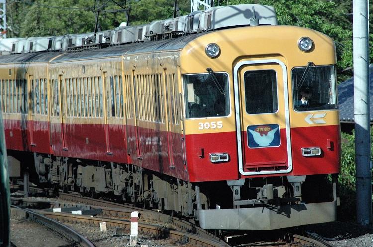 京阪特急専用車として活躍した旧3000系。現在は引退