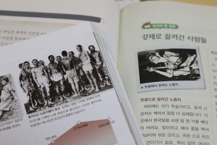 徴用工 韓国で繰り返し流布される「日本による強制動員」説 NEWS ...