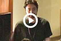 【動画】山田孝之、綾野剛、内田朝陽 贅沢すぎる打ち上げ姿撮った