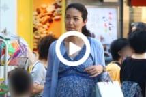 【動画】山本モナが妊娠、「三人目プロジェクト」成功までの道
