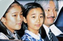 悠仁さまを出産された紀子さまのお見舞いに訪れた秋篠宮さまと眞子さま、佳子さま(2006年9月、時事通信社)