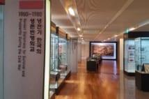 韓国「国立外交院」にある外交史料館「外交史展示室」を訪ねた