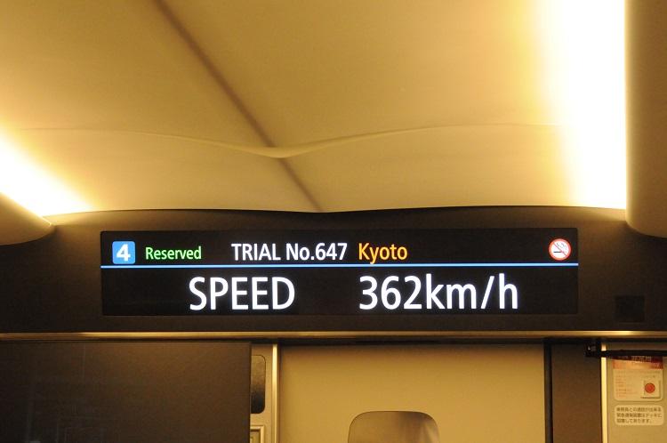 N700Sは時速362キロメートルを記録した