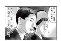 上皇・上皇后両陛下の半生を描くドキュメントコミック